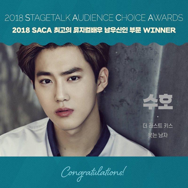 winner suho