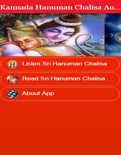 Download hanuman chalisa (hd audio) on pc & mac with appkiwi apk.