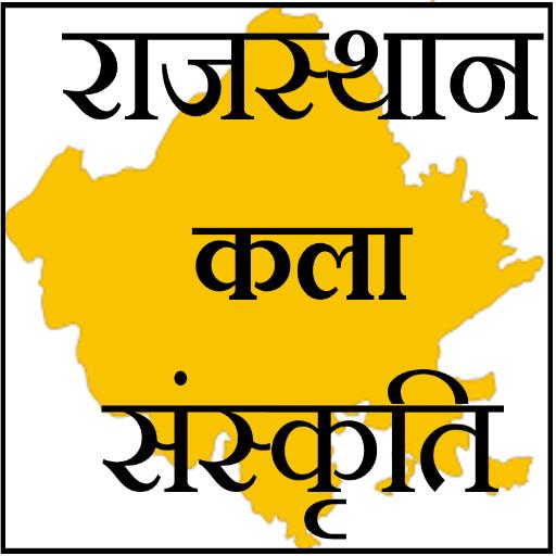 Rajasthan Arts Culture