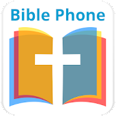 My Bible Phone