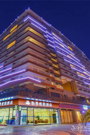 Yijing Holiday Hotel