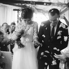 Wedding photographer Andrey Sitnichuk (stnchk). Photo of 27.05.2018
