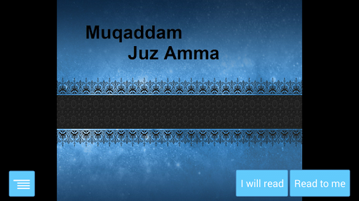 Juz Amma Audio