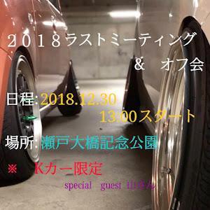 ワゴンR MH23S のカスタム事例画像 かぢゅさんの2018年12月23日01:10の投稿
