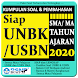 SOAL UNBK SMA-MA 2020 - Androidアプリ
