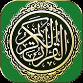 Holy Quran - quraanii