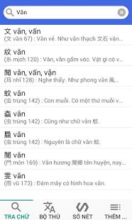 Hán Việt Tu Dien 15