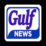 Gulf Cricket News 1.2