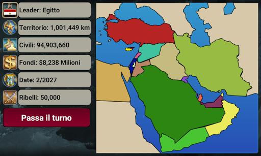 Impero del Medioriente 2027  άμαξα προς μίσθωση screenshots 2