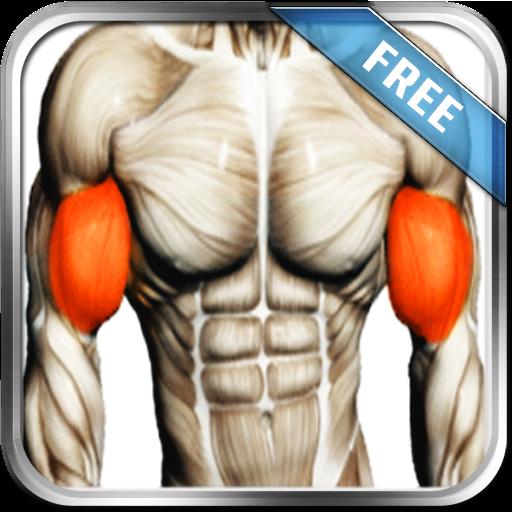 健康の上腕二頭筋のトレーニング LOGO-HotApp4Game