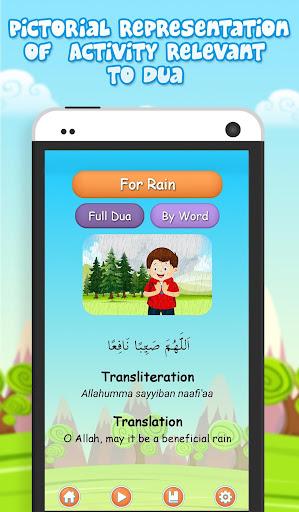 Kids Dua Now - Word By Word screenshot 3