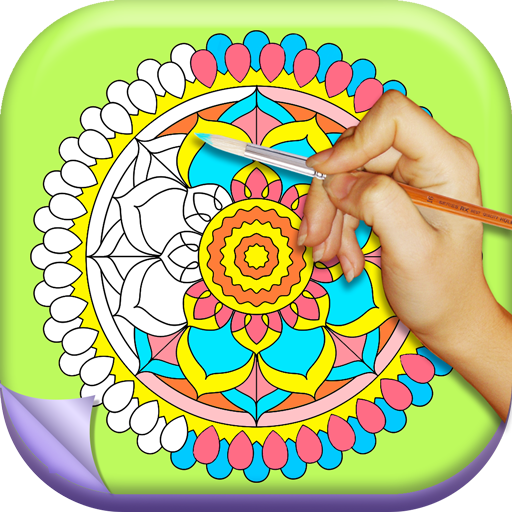 Adult Coloring Book - Relaxing Anti-Stress Pages