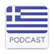 Greece Podcast