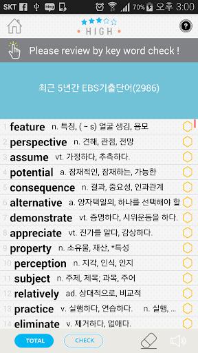 Jmiro English (Word game) modavailable screenshots 3