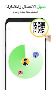 تطبيقات بيت المشاركه – مشاركة التطبيقات inShare 5