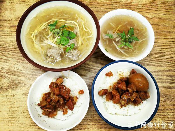 向宏滷肉飯 || 東海無人不知道的店家,開店就是客滿,滷肉飯是給肉塊,老闆娘沒在客氣。
