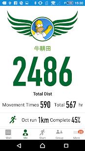 Marathon's world - náhled