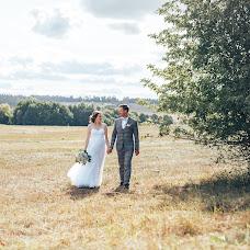 Wedding photographer Anna Guseva (AnnaGuseva). Photo of 06.11.2018