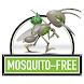 蚊を除去するための超音波