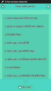 হযরত দাউদ (আঃ) - náhled