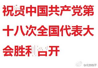 Photo: 北京厨子:这次都写对了吧?