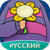 Tải Game Amino Undertale русском языке