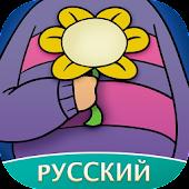 Tải Amino Undertale русском языке miễn phí