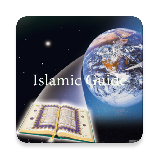 Islamic Guide All In One - English No Ads Android APK Download Free By Android Professionals