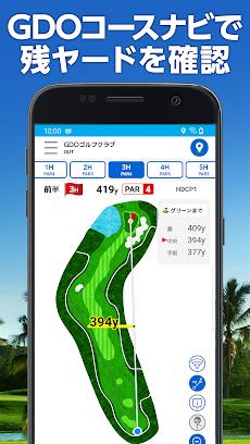 GDOスコア-ゴルフスコア管理・分析アプリ!GPSで飛距離を計測!ゴルフレッスン動画でスイング練習のおすすめ画像1