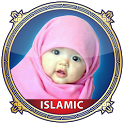 Muslim Baby Names; Islamic Name Boy & Girl+Meaning icon