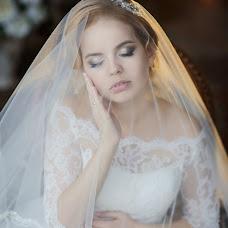 Wedding photographer Evgeniy Celuyko (Tseluyko). Photo of 16.10.2016