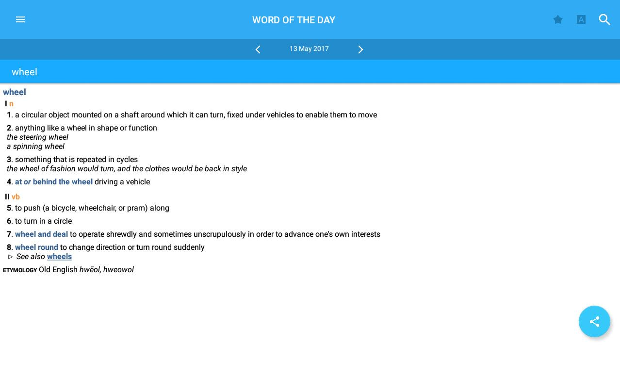 Collins Essential English Dictionary- screenshot