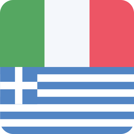 Italian Greek Offline Dictionary & Translator Android APK Download Free By Dragoma