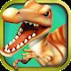 Talking Spinosaurus (app)