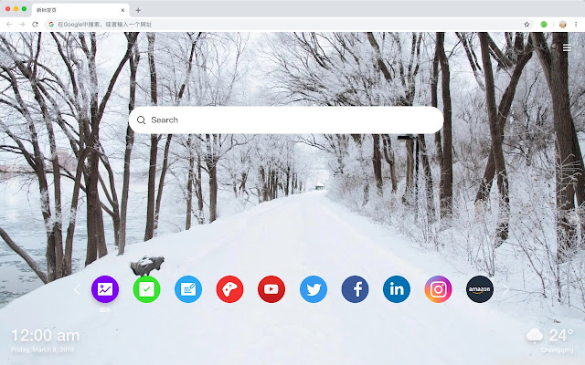 Winter Snow Popular HD New Tabs Theme