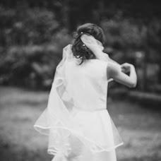 Wedding photographer Irina Shirma (ira85). Photo of 07.08.2018
