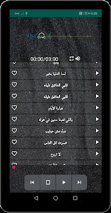 Download جميع أغاني جورج وسوف بدون نت For PC Windows and Mac apk screenshot 5