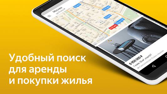 Yandex.Realty 3.36.0