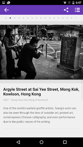 玩免費旅遊APP|下載藝術研究中心 app不用錢|硬是要APP