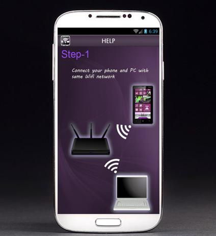玩免費工具APP|下載免費的無線網絡文件傳輸 app不用錢|硬是要APP