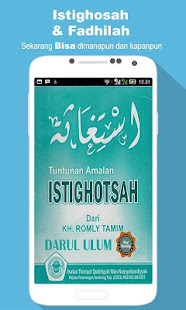 Istighosah Dan Fadhilah for PC-Windows 7,8,10 and Mac apk screenshot 1