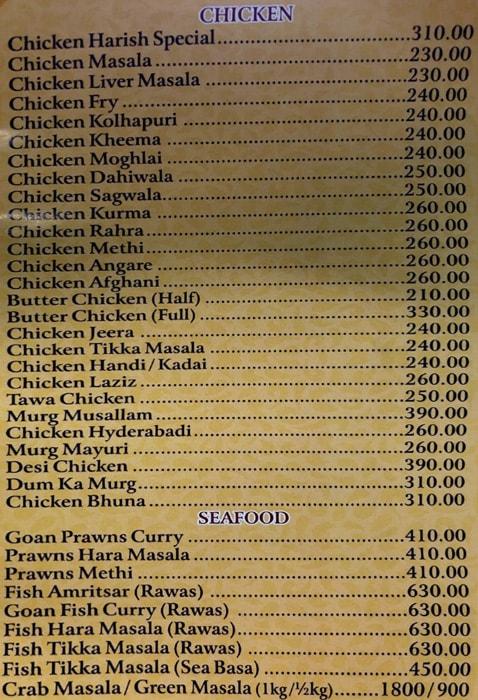 Harish Lunch Home menu 5