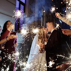 Wedding photographer Tonya Timofeeva (mononoke). Photo of 08.05.2018