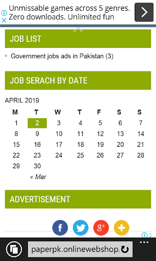 Government job ads in Pakistan App Report on Mobile Action