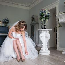 Wedding photographer Viktoriya Alt (VictoriaAlt). Photo of 14.08.2017
