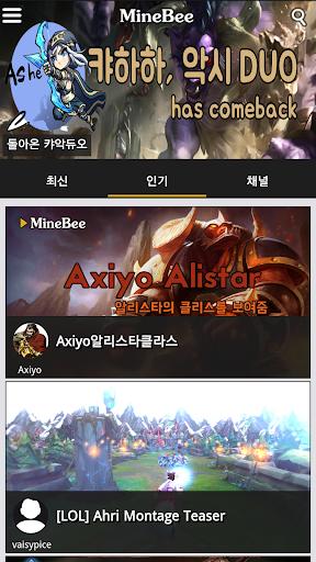 마인비 MineBee