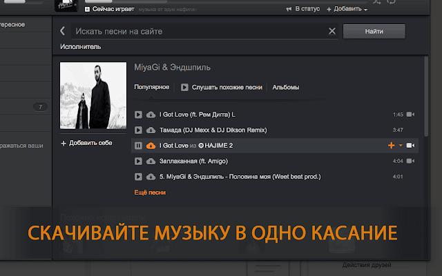 odnoklassniki ru auf deutsch