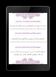 Ramadan Kareem (2015) screenshot 5