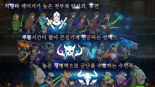 Everyday Fight : Idle RPG 30 screenshots 8