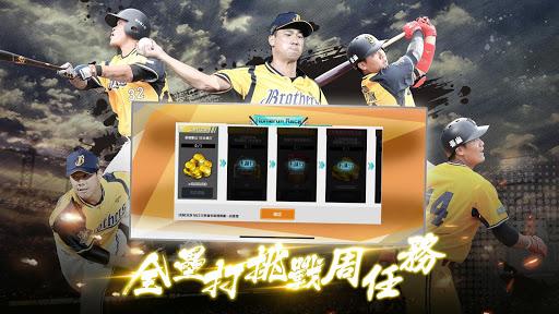 棒球殿堂 screenshot 16
